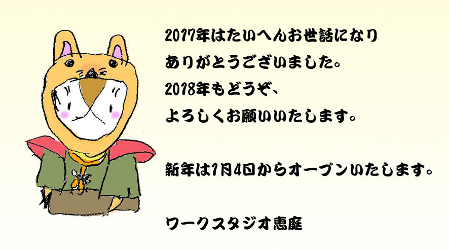 KM_C258-20171220134014